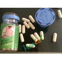 Original 7 Days Herbal Slimming Capsules , Natural Plants No Side Effect Seven Days Slim Manufactures