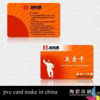 Magnetic Stripe Blank PVC ID Cards Offset Printing 0.3mm - 0.76mm Thickness Manufactures