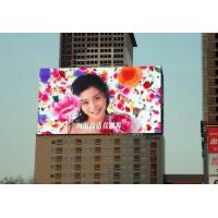 China Commercial 16mm Outdoor Led Advertising Billboard High Definition 220V / 50HZ on sale
