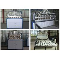 China Low Noise EPS Foam Cup Making Machine , Disposable Cup Making Machine on sale