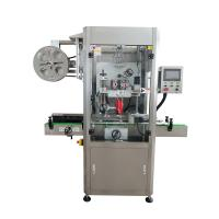 High quality automatic sleeve machine bottle shrink sleeve labeling machine with high speed Manufactures