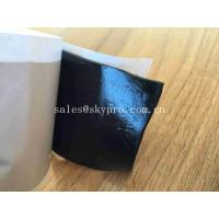 China Strong Lasting Adhesion Double Sided Adhesive Butyl Rubber Sheet With High Sealing Property on sale