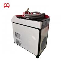 China 1000W 1500w  Fiber Laser Welding Machine For Stainless Steel Aluminium Material on sale