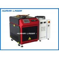 China 1000W Raycus Handheld Laser Welding Machine For Steel Aluminum Alloy Brass on sale