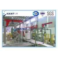Buy cheap Automatic Pallet Wrapping Machine High Efficiency With Data Management System from wholesalers