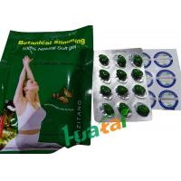 Natural Meizitang Botanical Slimming Soft Gel Fast Weight Loss Tablets 30 Capsule / Bag Manufactures