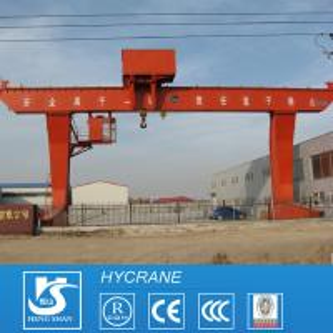 China Space-saving MDG(l) Type Main Single Girder Gantry Crane Manufacturer, Mobile Gantry Cranes for Sale on sale