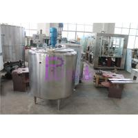Double Wall Electric Heating Sugar Melting Pot / Tank For Soft Drink Production Line Manufactures