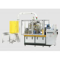 Automatic Single-Turnplate High Speed Disposable Paper Cup Making Machine Manufactures