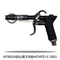Durable KP3001A Anti Static Ionizing Air Gun With Good Grounding Protection Manufactures