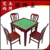 Wooden Square Magic Dice Set Perspective Table With Camera Hidden Inside Manufactures