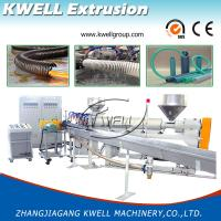China PVC Spiral Pipe Production Line/PVC Spiral Reinforce Hose Extrusion Line on sale