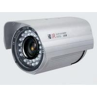 High resolution PAL/NTSC 70m IR distance CCD or CMOS CCTV Surveillance Camera with OSD Manufactures