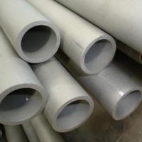 Stainless Steel Pipe&Tube Manufactures