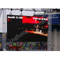 China Outdoor Rental Led Video Wall Display P4.81  flexible using easy move on sale
