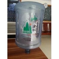 5 gallon drinking water bottle Manufactures
