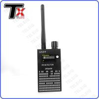 Small Bug Wireless Signal Detector ,  Anti Candid Wireless Camera Rf Detector Manufactures