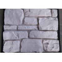 China Pure White Artificial Wall Stone For Wall Decoration Customized on sale