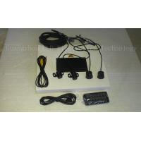 Quality HD AVM 360 Degree Car Reverse Camera Kit With Recorder Function, Universal and for sale