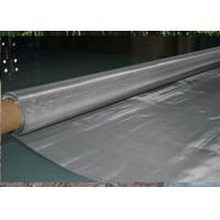 1m / 1.22m Width Woven Stainless Steel Mesh Cloth Wear Resistance For Food Filtering Manufactures