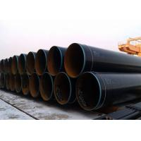 China Polyethylene Coating Steel Plastic Composite Pipe ISO / CE Certificate on sale