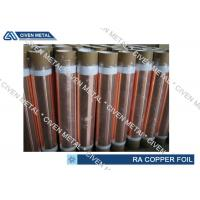 Precision Rolled Thin Cooper Foil With Surface Anti - Oxidizing Treatment Manufactures