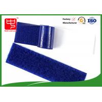 China Strong Self adhesive Hook and Loop tape With Hot Melt Glue 2 Side hook and loop tape Fabric on sale