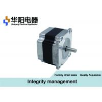1.9NM Body Length 23 Mini Synchronous Motor 57BYGH Precision High Torque Stepper Motor