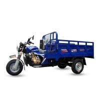 China 3 Wheel Motorized Tricycle Three Wheel Motorcycle Cargo Use on sale