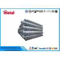Carbon Steel Hot Dip Galvanized Tube Round Shape DN200 Sch60 Q215 For Gas Manufactures