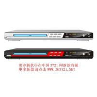 Dvd player with USB, SD/MMC card and Game function