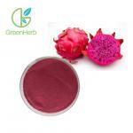 Anti Oxidation Dragon Fruit Extract Powder / Pitaya Extract Purple Red Fine Powder Manufactures