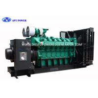50Hz 1200kW / 1500kVA Yuchai Diesel Generator And Brushless Alternator For Hospital Manufactures