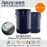 Primerless No residue PET screen protector film adhesive coating by laminating machine Manufactures