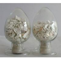 China Calcined flint clay on sale