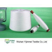 China Z Twist Strong Polyester Spun Yarn 42/2 Dyeable TFO Bright Yarn For Sewing Thread on sale