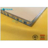 Sandstone Aluminium Honeycomb Panel With Edge Sealed Thickness 20mm - 30mm