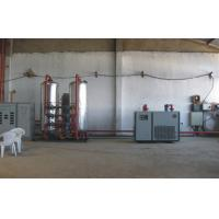 Quality Industrial Cryogenic Air Separation Equipment 50 m3/hour For Oxygen Production for sale