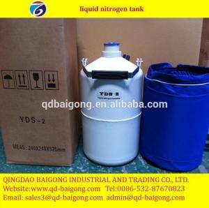 China YDS-20 nitrogen containers,liquid nitrogen tank,liquid nitrogen dewar on sale