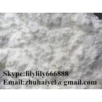 Sustanon 250 Injection Testosterone Steroid Hormone 5721-91-5 Manufactures