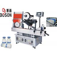 Pharmaceuticals Industry Vial Sticker Labeling Machine , Self Adhesive Sticker Labeling Machine Manufactures