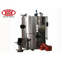 Fire Tube Industrial Steam Generator , Small Vertical Oil Gas Fired Steam Generator for food and beverage Manufactures