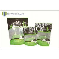 Bottom Gusset Pet Food Bags With Zipper 100g 250g 500g Green / Yellow Manufactures