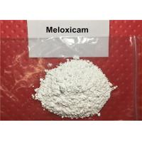 China Nonsteroidal Anti-inflammatory Drug Meloxicam CAS: 71125-38-7 Light Yellow Powder 99.9% Top Quality on sale