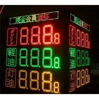 China led gas price changer on sale