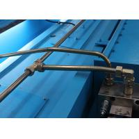 Quality NC Hydraulic Swing Beam Shearing Machine With 32mm Sheet Metal Cutting MS7 for sale