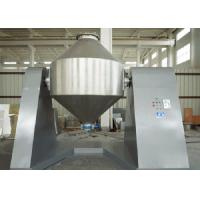 Double Cone Powder Blender Equipment , Industrial Chemical Powder Mixing Machine Manufactures