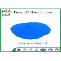 Polyester Fabric Dye ReactiveTurquoise Blue K-GL C I Reactive Blue 14 Manufactures