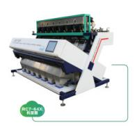 2 Chute Color Sortex Machine , High Accuracy Rice Colour Sorting Machine Manufactures