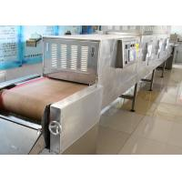 Stainless Steel Meat Thawing Machine Microwave Frequency 60KW , 20kg/H Capacity Manufactures
